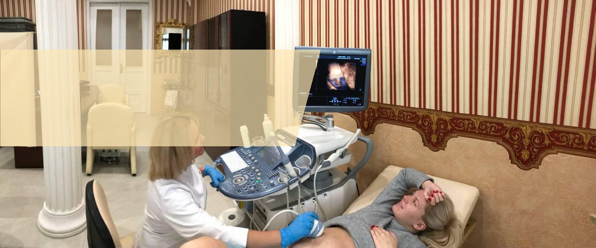 Сучасна УЗД (еластографія) 3D/4D, HD life.