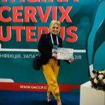 Участь у міжнародному форумі VAGINA CERVIX UTERUS